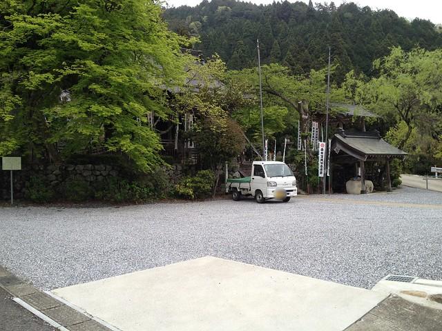 天狗ヶ城 八月堂 駐車場