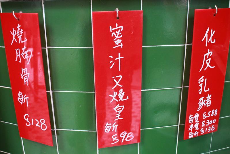 香港-中環蘭芳園-17度C隨拍 (25)