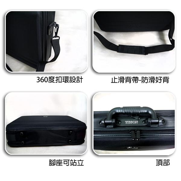 永生-5175外觀細部