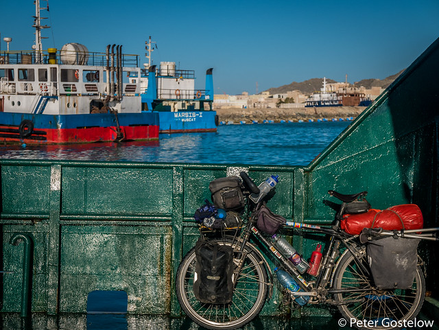 Ferry from Masirah Island to Shannah