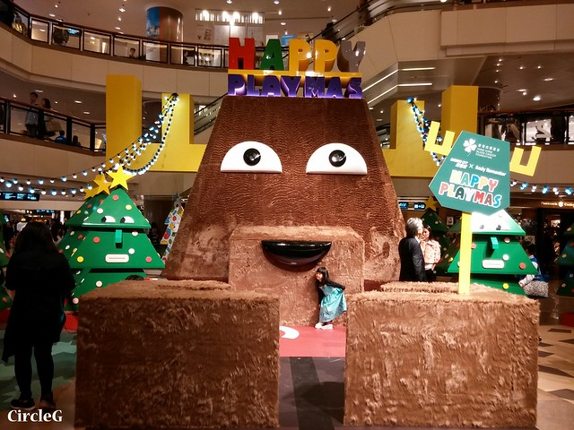 港威中心 hongkong tst 尖沙咀2015 CIRCLEG 聖誕裝飾  (2)
