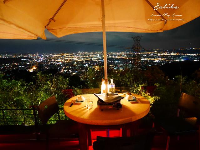 陽明山景觀餐廳推薦八卦夜未眠 (2)