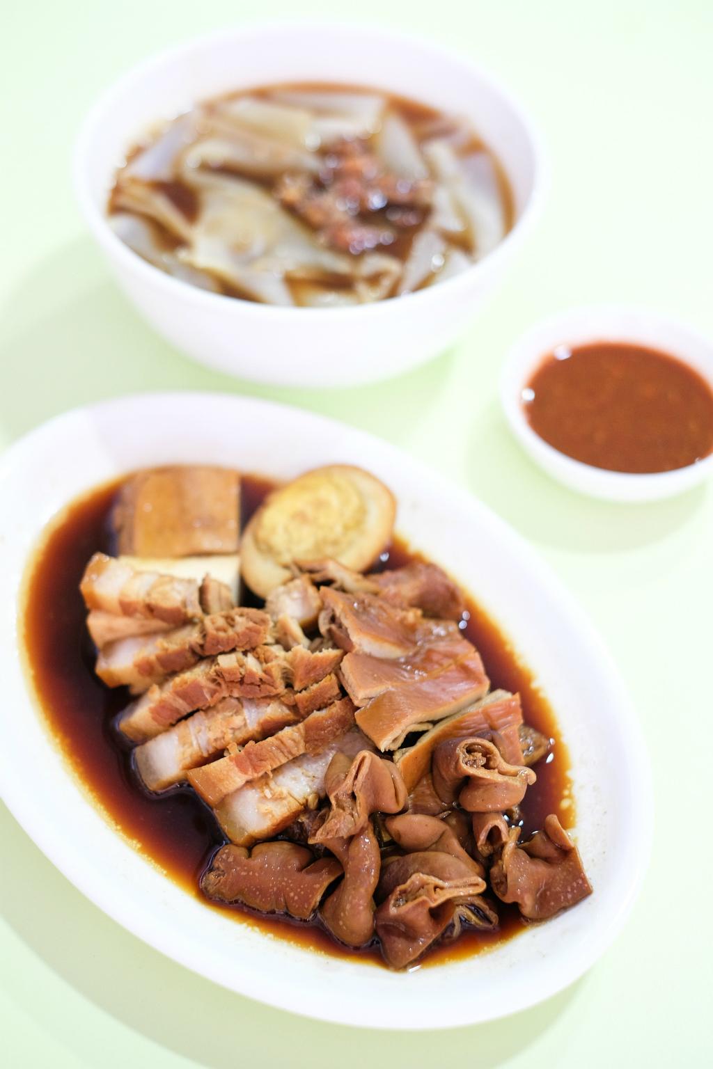 To-Ricos Guo Shi's Kway Chap Platter @ Ci Yuan Hawker Centre