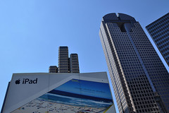 Dallas - iPad