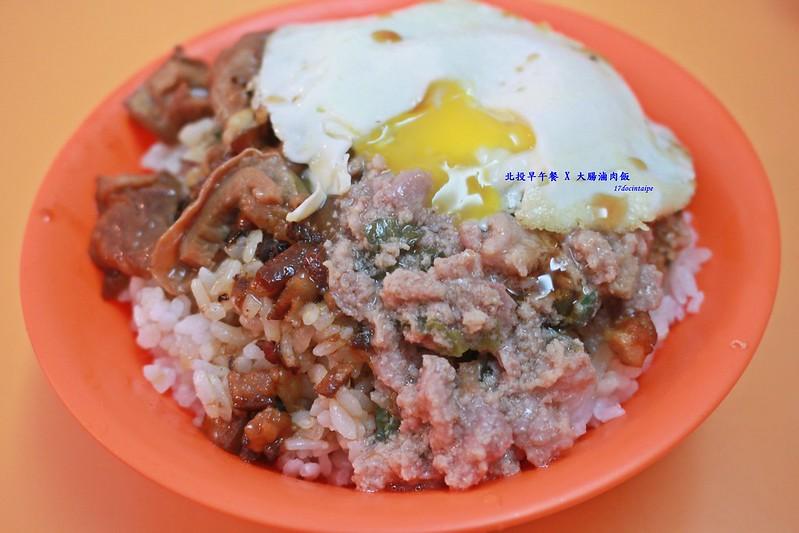 北投-捷運周邊美食-早午餐-大腸滷肉飯 (3)