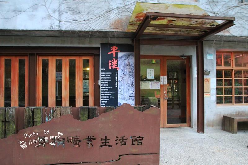 菁桐車站 022