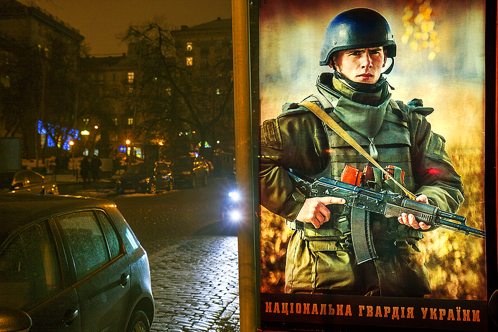Image of soldier--Kiev