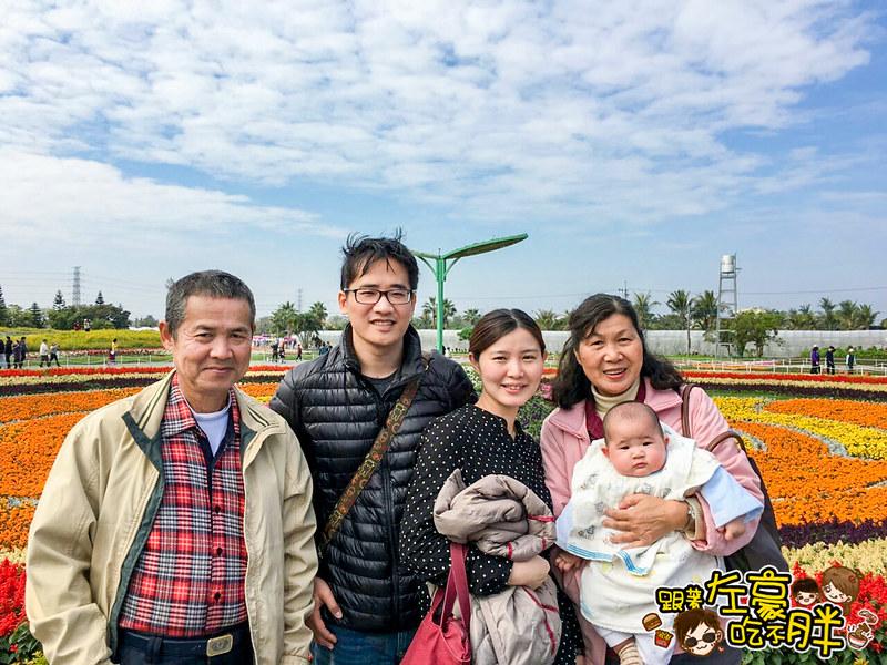 屏東熱帶農業博覽會 _674