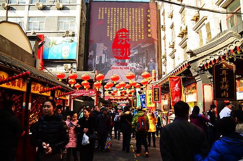 北京中轴线54