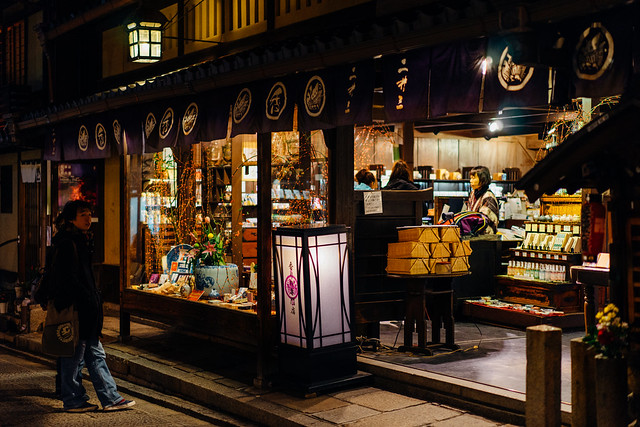 Kyoto_1602_44