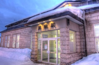 Biei Station on FEB 12, 2016 (7)