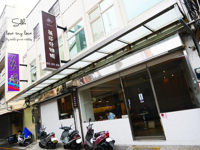 新竹下午茶立體拉花咖啡館羅塔仕 (22)