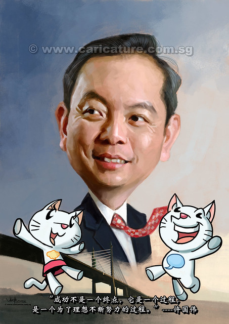 许国伟 digital caricature painting (watermarked)