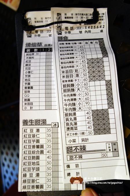 12鮮築菜單 (5).JPG