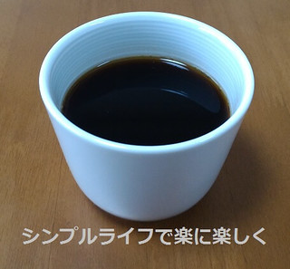 無印蕎麦猪口、コーヒー