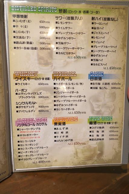 STEAK HAMBURG ひげ 南6条店_19