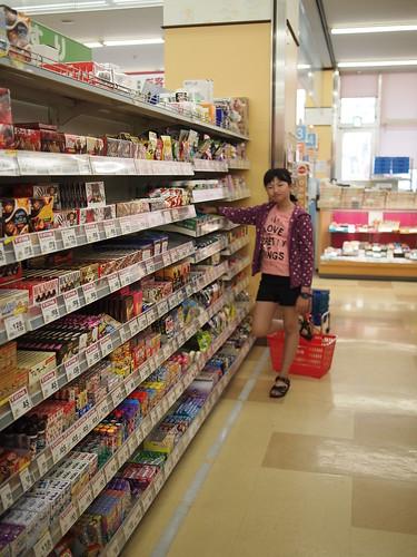 okinawa-day4自由行-新都心