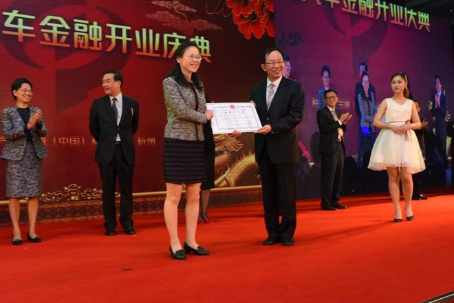 圖一:浙江省銀監局胡曉輝女士代表省銀監局頒發營業許可證給許國興董事長