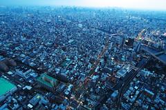 TOKYO. 東京