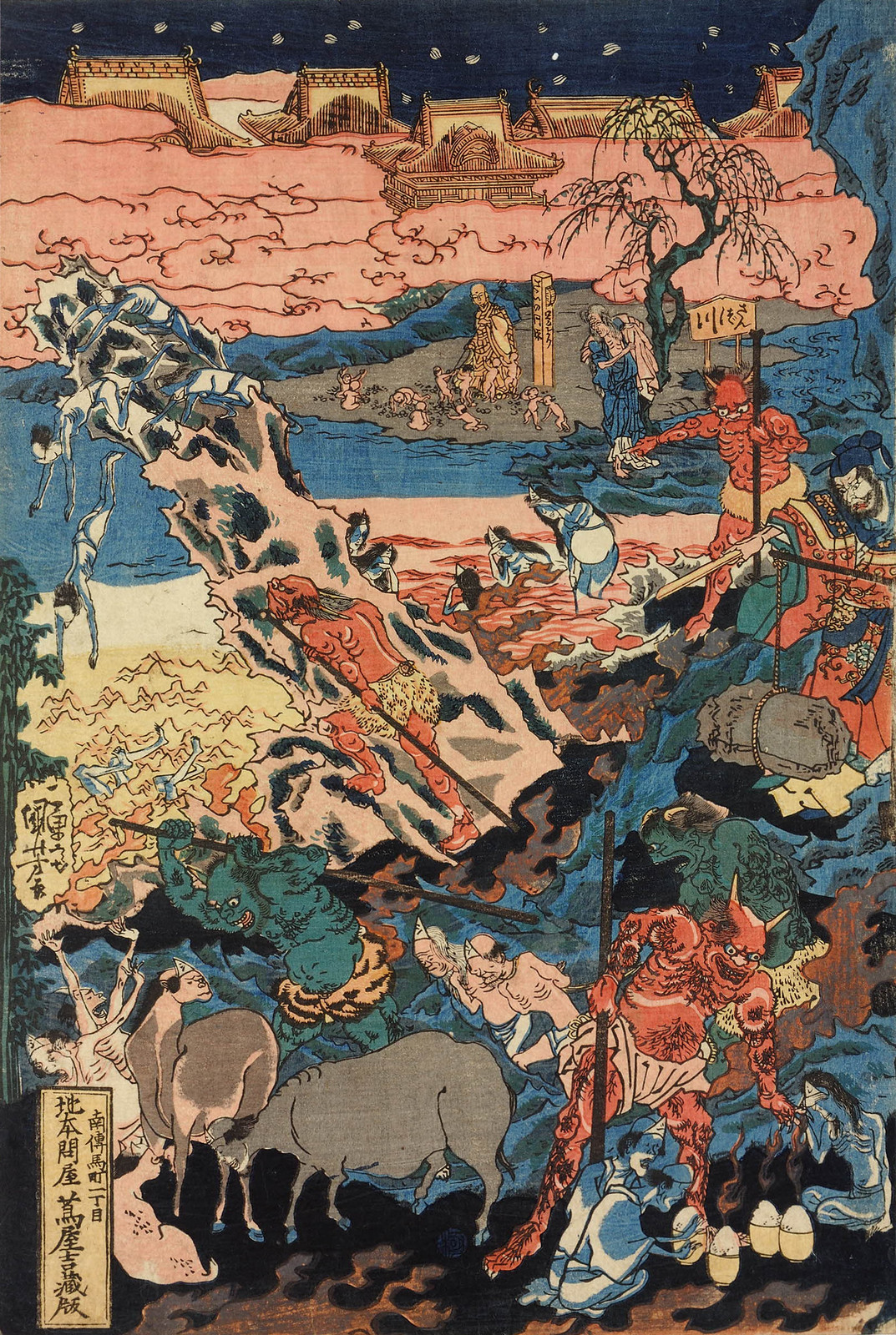 Utagawa Kuniyoshi - Various ghosts, devil-like figures, and the King of Hell lording over his domain, Edo Period (left panel)