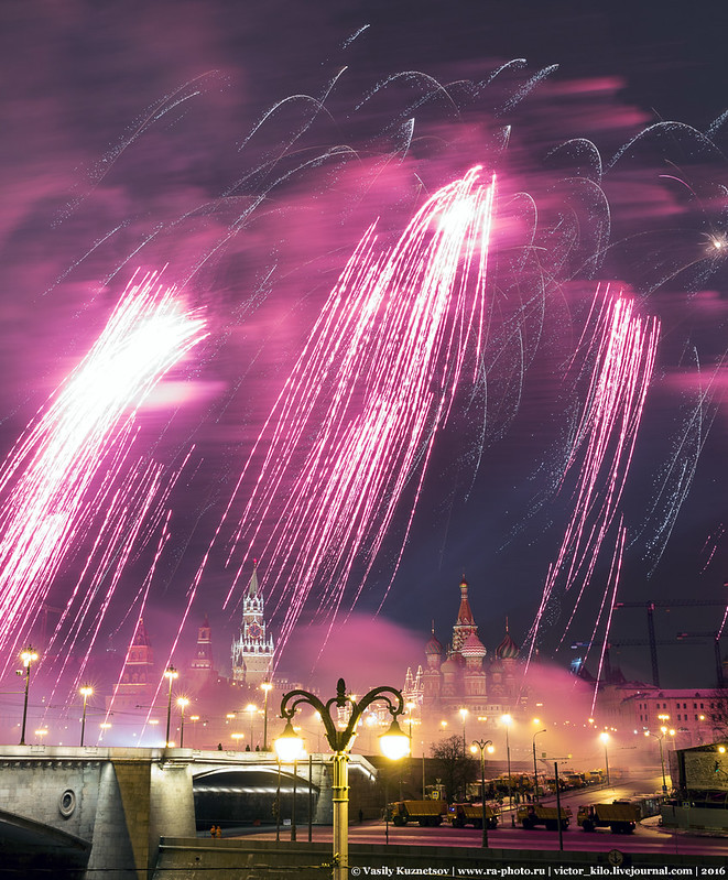 "2016 New Year""s fireworks in Moscow"
