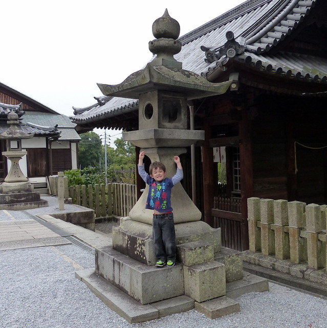 Excited at Achi Shrine