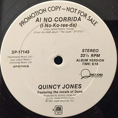 QUINCY JONES:AI NO CORRIDA(LABEL SIDE-B)