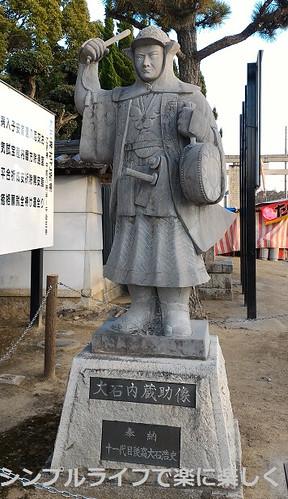 青春18兵庫、赤穂大石神社大石内蔵助像