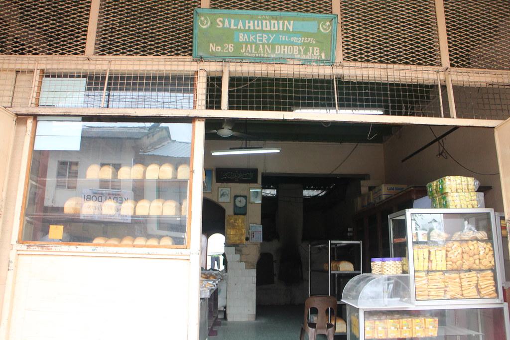 Johor Bahru Checkpoint Food: Salahuddin Bakery