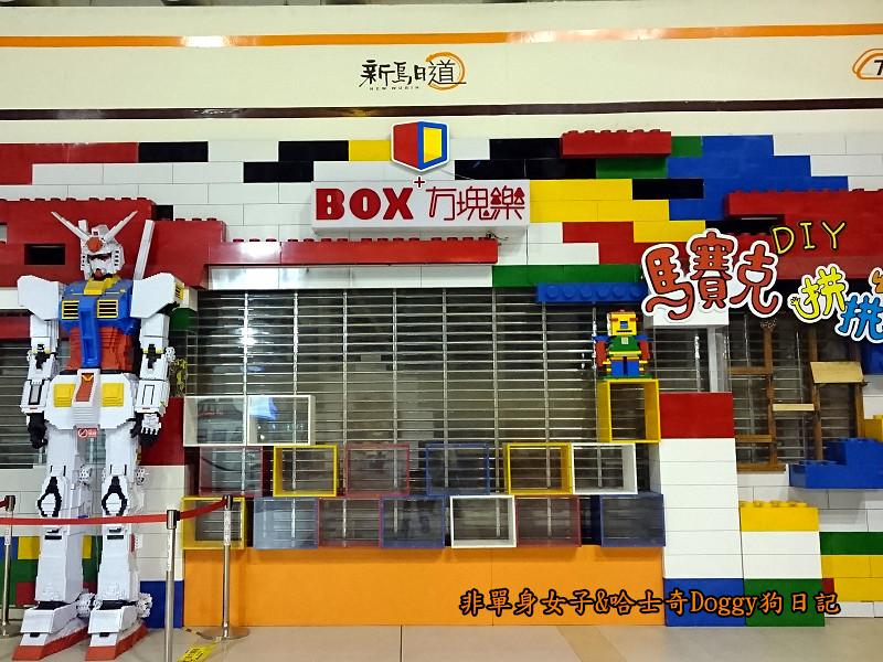 臺鐵新烏日vs高鐵台中站19