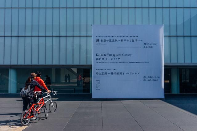 Toyota_Museum_07