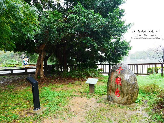 新竹一日遊景點青草湖 (17)