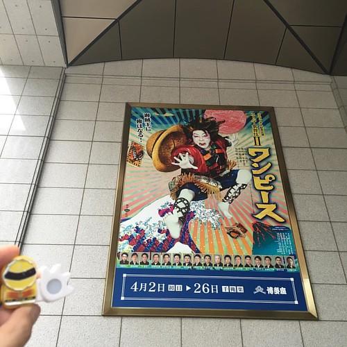 スーパー歌舞伎とやらを観に来てみました