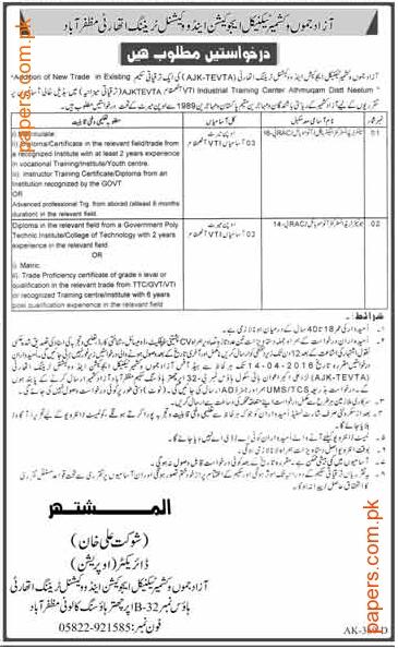 TEVTA Azad Jammu Kashmir Job 2016