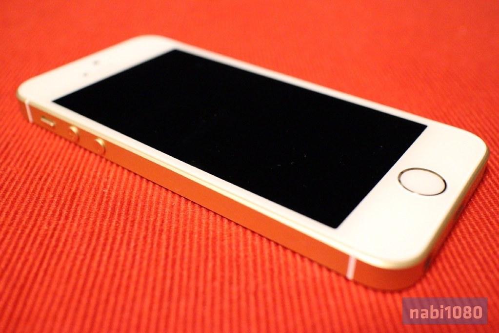 iPhone SE04
