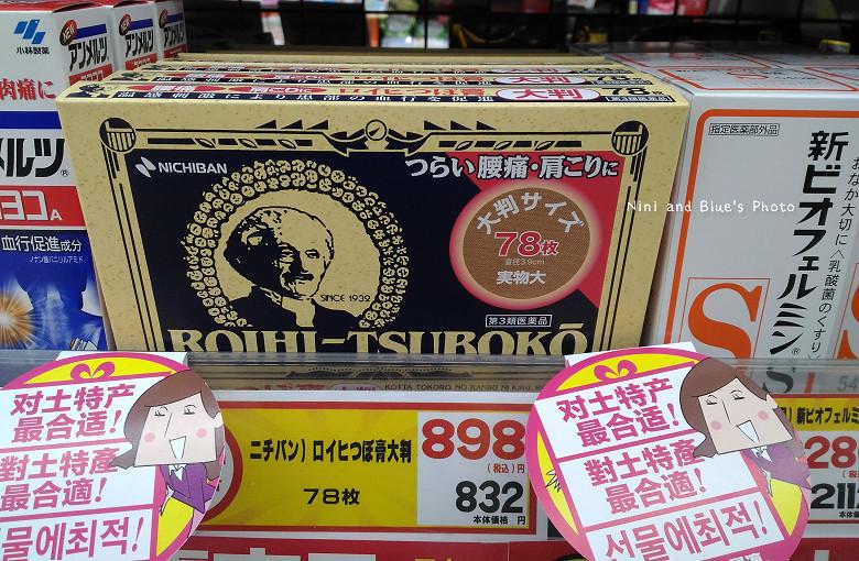 日本九州鹿兒島松本清藥妝價格12