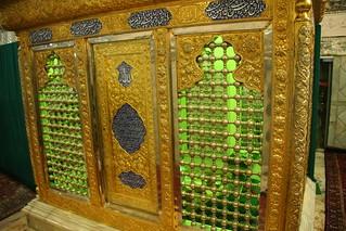 Seyyed Hamze Mosque
