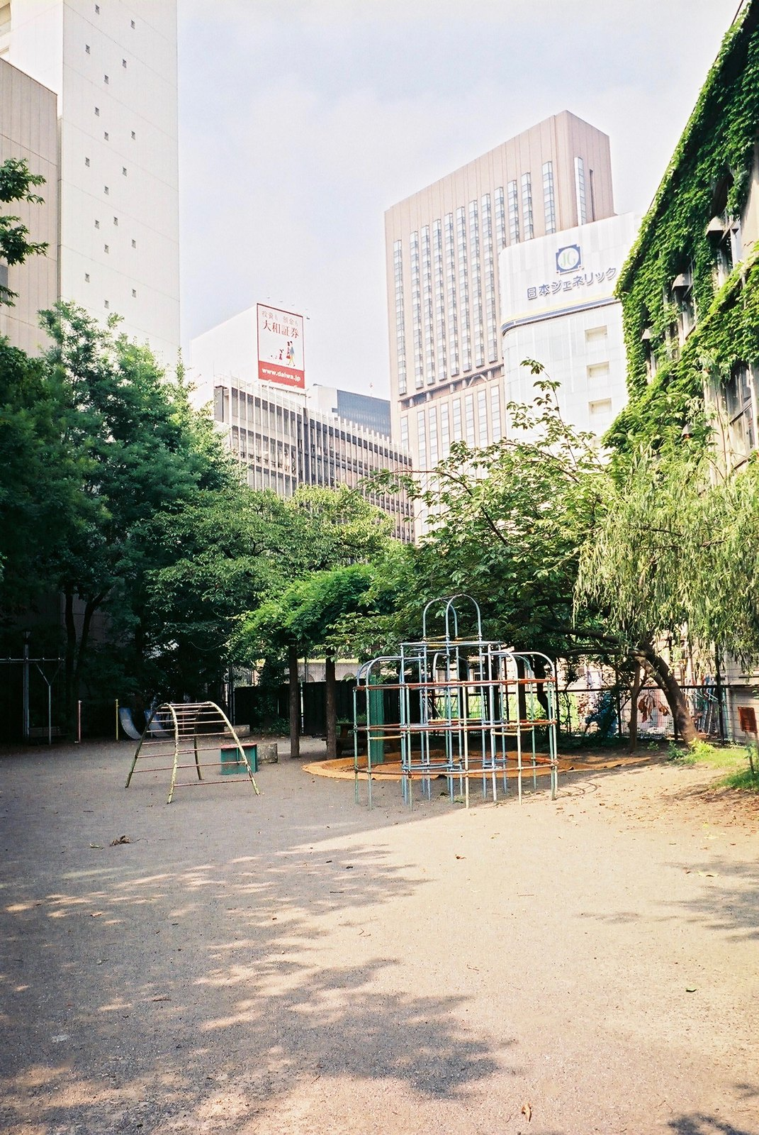 FUJIFILM KLASSE W in JAPAN