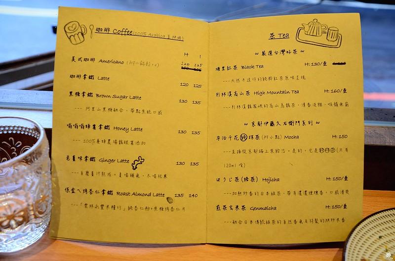 小空間板橋早午餐咖啡廳不限時推薦小倉庫菜單時間新埔 (39)