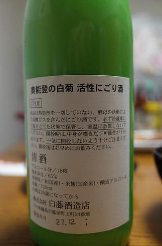 GR002365