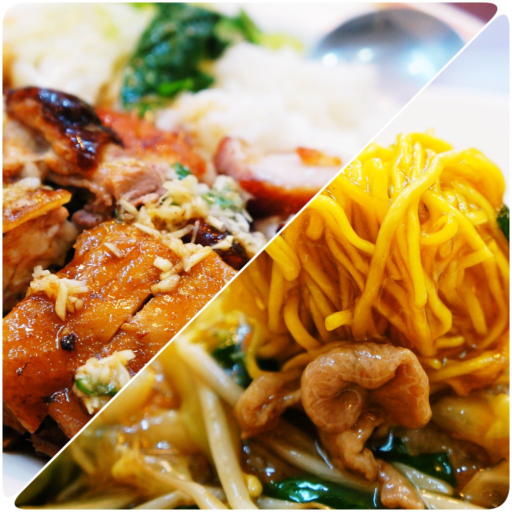 高雄-三民區-金華粵菜館|港式燒臘