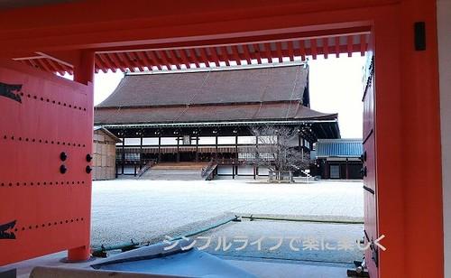 京都御所、紫宸殿