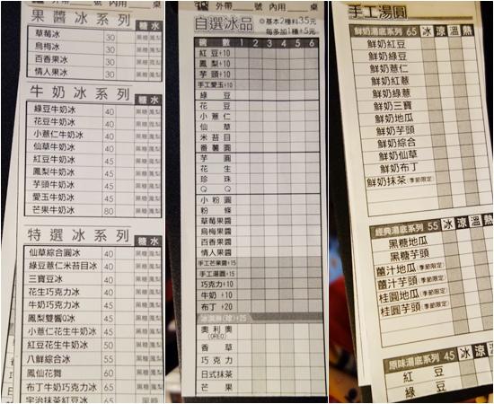 12鮮築菜單 (12).jpg