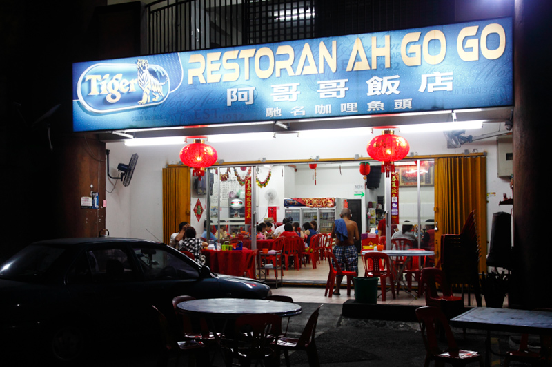 Ah Go Go Restaurant Kepong