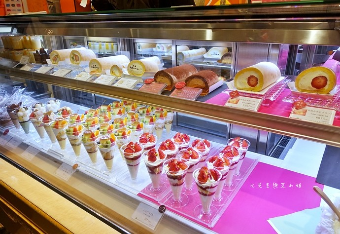 20 福岡三天兩夜自由行行程總覽