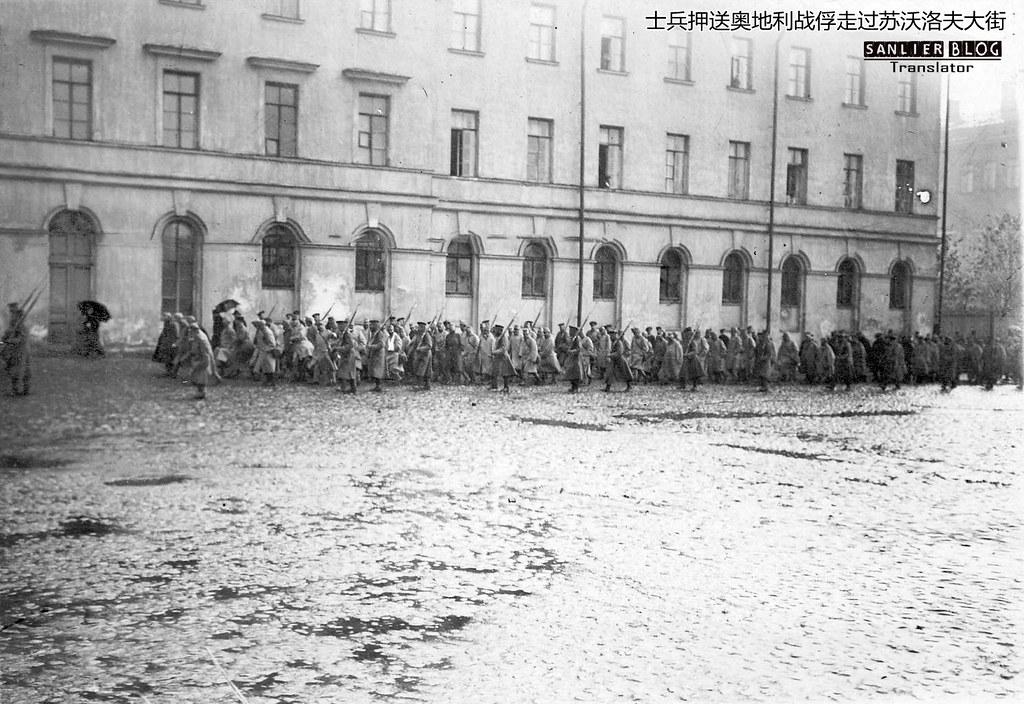 1916年奥地利战俘在彼得格勒05