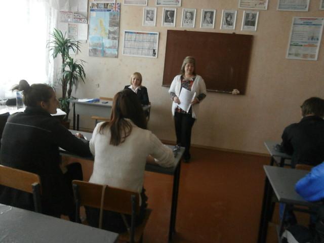 екзамен 30 ШЛПМ- іноземна мова