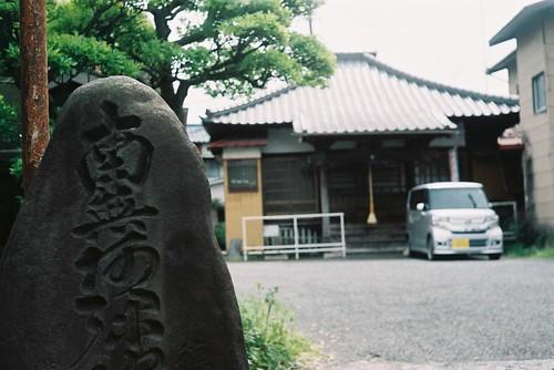 岳南電車 吉原本町駅周辺