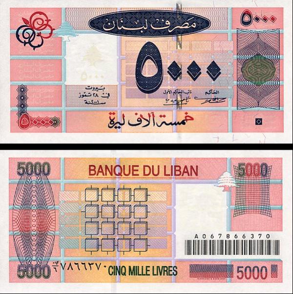 5000 Livres Libanon 2001, P79 UNC