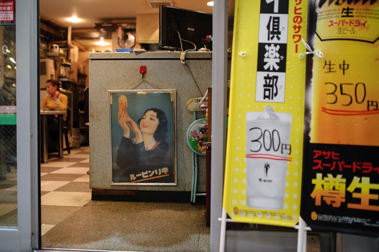 2015VQ@Kyoto-404